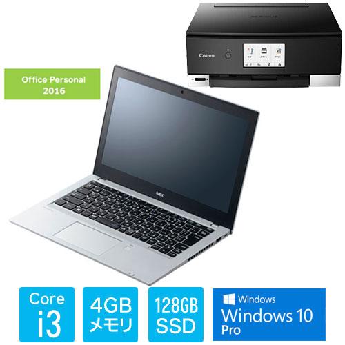 NEC ★お得なプリンタセットB★PC-VKL27BJ6HCY2ZCZZY [VersaPro VB (i3、4G、SSD128G、Per、W10Pro)]