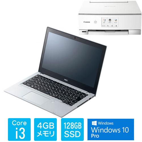 NEC ★お得なプリンタセットW★PC-VKL27BJGHCY2ZCZZY [VersaPro VB (i3、4GB、SSD128GB、W10Pro)]