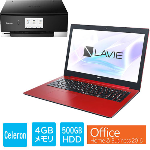 ★お得なプリンタセットCB★PC-SN11FNRDD-D [LAVIE Smart NS(Cel 4GB 500GB DVD 15.6 W10 H&B2016 RD)]