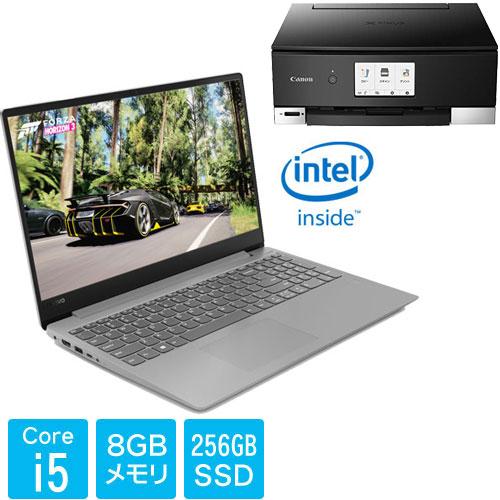 ★お得なプリンタセットB★81F500K2JP [ideapad 330S(i5/8G/SSD256G/FHD/Gray)]