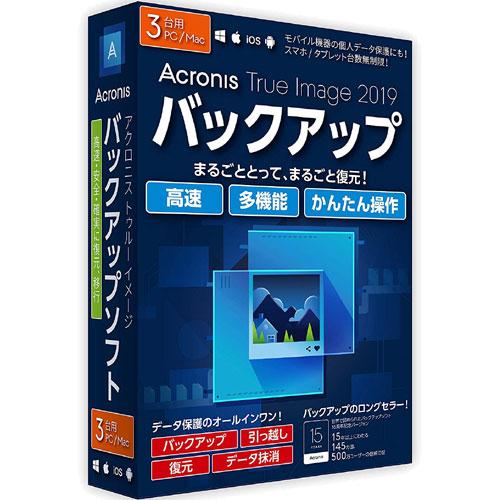 アクロニス Acronis True Image (Box) TI32B2JPS [Acronis True Image 2019 3台用]