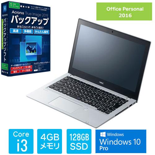 NEC ★お得なバックアップソフトセット★PC-VKL27BJ6HCY2ZCZZY [VersaPro VB (i3 4G SSD128G Per W0Pro)]