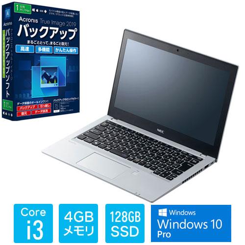 NEC ★お得なバックアップソフトセット★PC-VKL27BJGHCY2ZCZZY [VersaPro VB (i3 4G SSD128G W10Pro)]