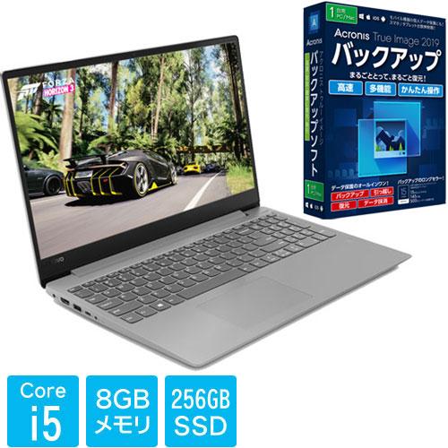 ★お得なバックアップソフトセット★81F500K2JP [ideapad 330S(i5/8G/SSD256G/FHD/Gray)]