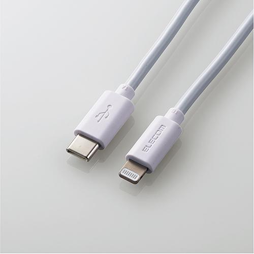 エレコム MPA-CL20WH [USB-C to Lightningケーブル/2.0m/ホワイト]