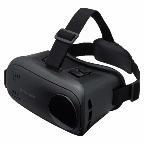 グリーンハウス GH-VRHC-BK [VR ヘッドセット ブラック]