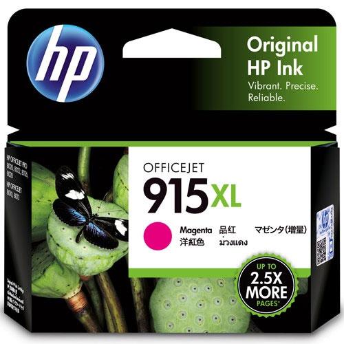 HP 3YM20AA [HP915XL インクカートリッジ マゼンタ]