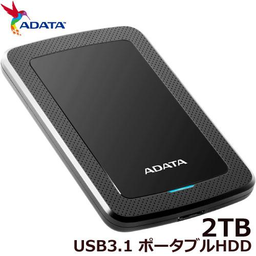 ADATA AHV300-2TU31-CBK