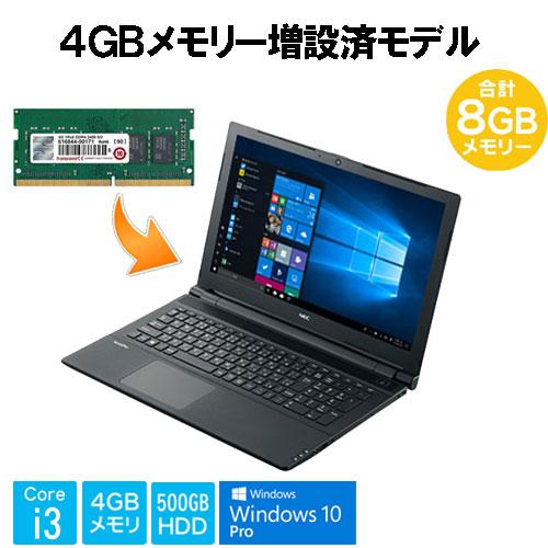 NEC ★4GBメモリー増設済★PC-VRL23FBGS4R4M4 [VersaPro タイプVF (i3 4GBx2 500GB DSM 15.6 W10P)]
