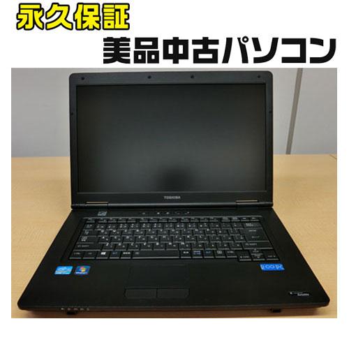 東芝 ☆永久保証の中古PC!☆PR651DAAUKEA11 [Satellite B651/D(i7、8GB、SSD256GB、DSM、15.6、W10H64)]