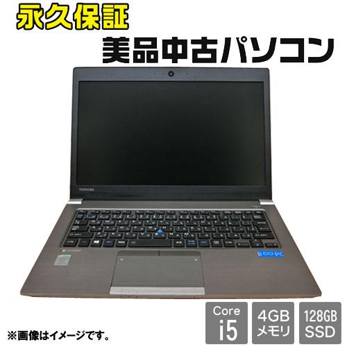 東芝 ☆永久保証の中古PC!☆PR634LAW647AD71 [Satellite R634/L(i5、4GB、SSD128GB、13.3、W10H64)]