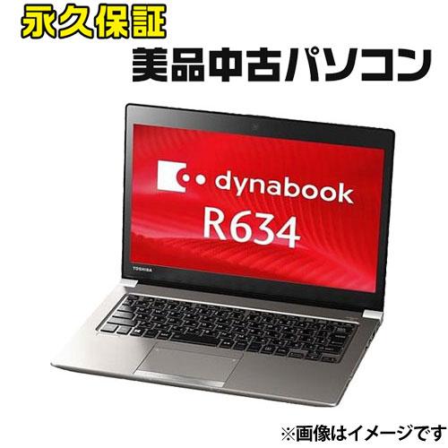 東芝 ☆永久保証の中古PC!☆PR634LAA647AD71 [Satellite R634/L(i5-4300U、4GB、SSD128GB、13.3、W10H64)]