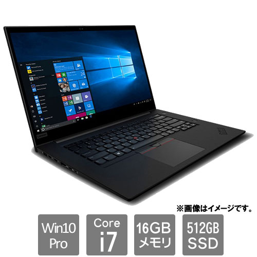 レノボ・ジャパン Mobile Workstation P 20QU0009JP [ThinkPad P1(i7/16/512/W10P/15.6)]