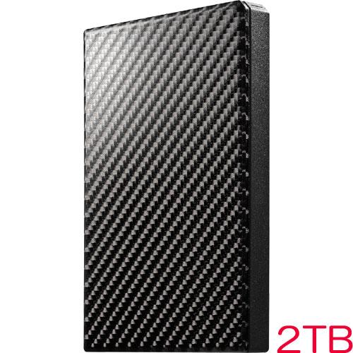 HDPT-UTS2K/E [USB 3.1 Gen 1(USB 3.0)/2.0対応ポータブルハードディスク「カクうす」2TB「3年保証」]
