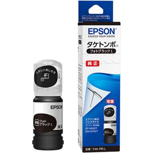 エプソン TAK-PB-L [インクジェットプリンター用 インクボトル/タケトンボ (フォトブラック増量)]