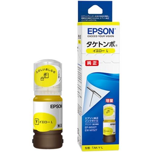 TAK-Y-L [インクジェットプリンター用 インクボトル/タケトンボ (イエロー増量)]