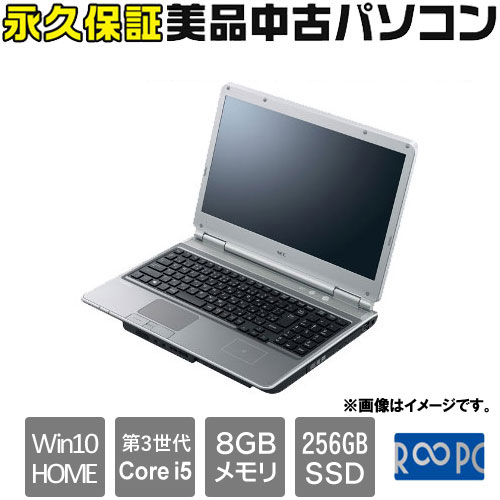 NEC ☆永久保証の美品中古PC!☆PC-VK27MDZNG [VersaPro(i5 8G SSD256 SM 15.6 W10Home64)]