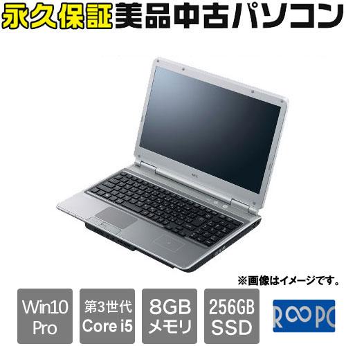 NEC PC-VK27MDZNG