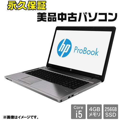 HP ☆永久保証の美品中古PC!☆E2P88AV [ProBook 4740s(i5 4G SSD256 DVD 17.3 W10H64)]