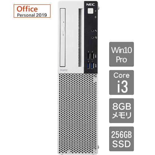 NEC Mate PC-MRL36LZ6ACZ5 [ML(Ci3 8GB 256 マルチ Per19 Win10P 1Y)]