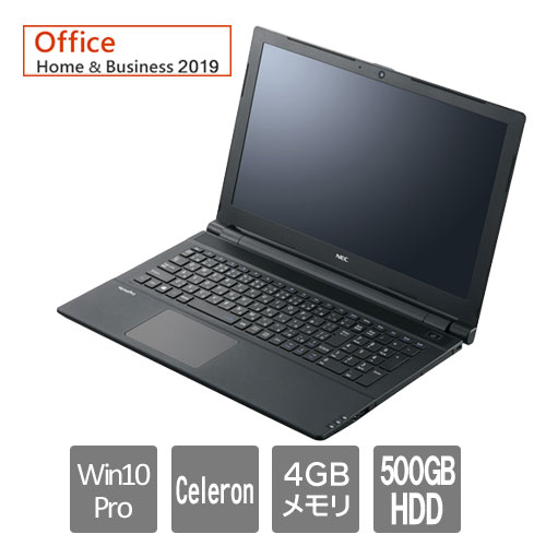 NEC PC-VRE18FB7S4R5