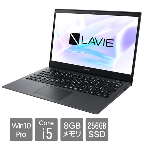 NEC PC-GN1643ZGYACFC7YDA [LAVIE Direct PM (i5 8GB SSD256 13.3 W10P)]
