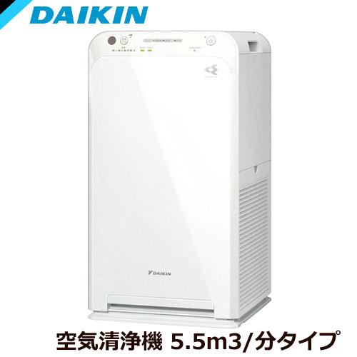 ダイキン MC55W-W [ストリーマ空気清浄機 (ホワイト)]
