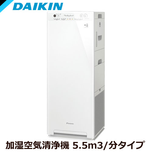 MCK55W-W [加湿ストリーマ空気清浄機 (ホワイト)]