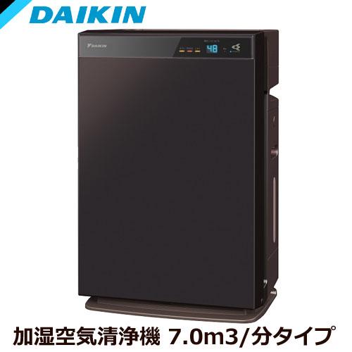 ダイキン MCK70W-T [加湿ストリーマ空気清浄機 (ビターブラウン)]