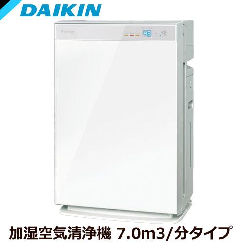 MCK70W-W [加湿ストリーマ空気清浄機 (ホワイト)]