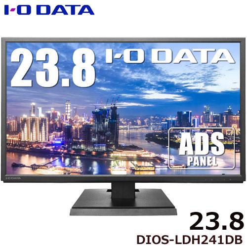 アイオーデータ DIOS-LDH241DB [広視野角ADSパネル採用 23.8型ワイド液晶ディスプレイ「3年保証」]