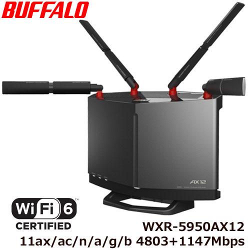バッファロー WXR-5950AX12