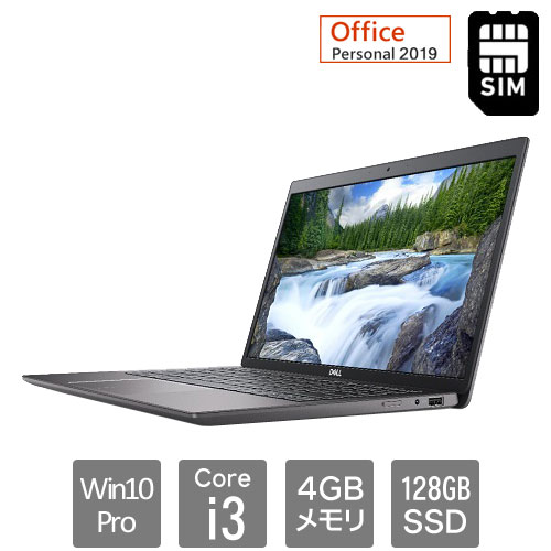 Dell NBLA074-001P1 [Latitude 3301(Core i3 4GB SSD128GB Win10Pro64 13.3HD Personal2019)]