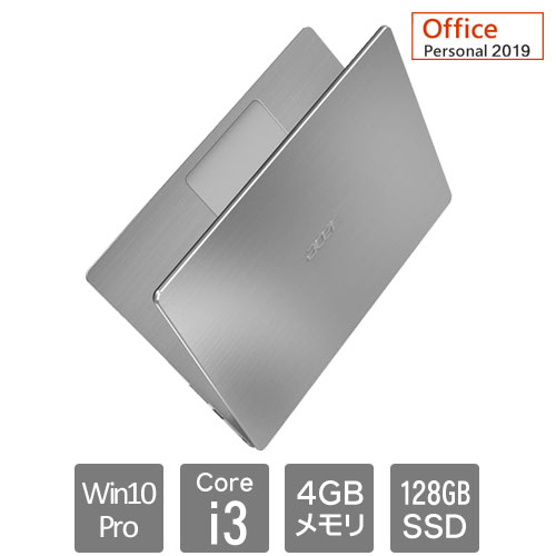 エイサー Swift 3 [SF313-51P-A34QL9 (Core i3-8130U 4GB SSD128GB Win10Pro64 13.3FHD Personal2019)]