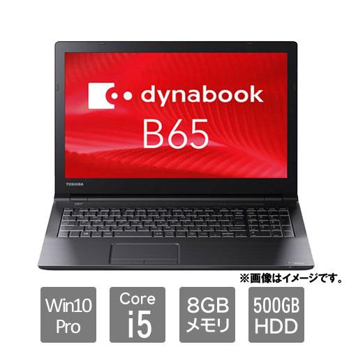 Dynabook PB6DNTB41R7FD1 [dynabook B65/DN(i5 8 500 DSM 15.6 Win10P64)]