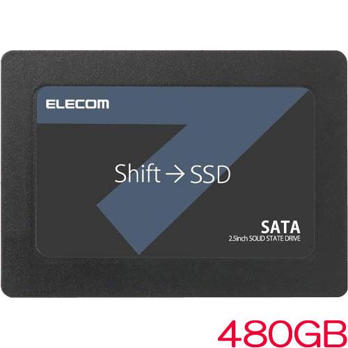 エレコム ESD-IB0480G [2.5インチ SATA接続内蔵SSD/480GB/セキュリティソフト付]