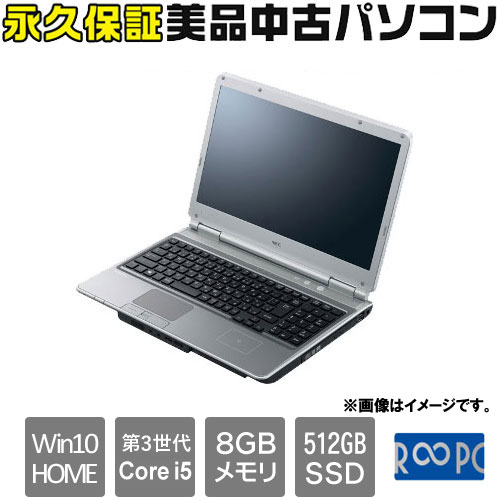 NEC ☆永久保証の美品中古PC!☆PC-VK27MDZNG [VersaPro(i5 8G SSD512 SM 15.6 W10Home64)]