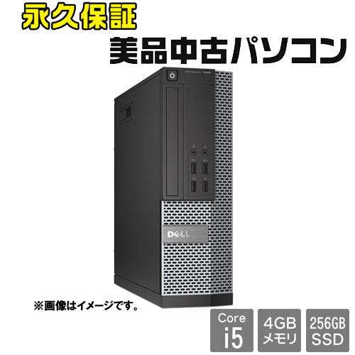 Dell ☆永久保証の美品中古PC!☆D07S001 [OptiPlex 7020 SFF(i5 4GB SSD256 W10P64 )]