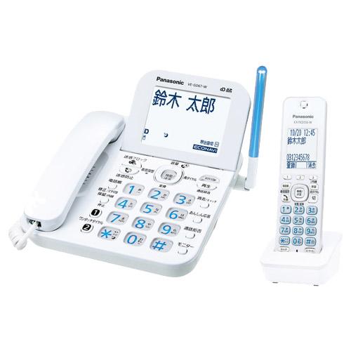 パナソニック RU・RU・RU(ル・ル・ル) VE-GD67DL-W [コードレス電話機(子機1台)(ホワイト)]