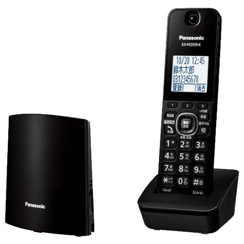 RU・RU・RU(ル・ル・ル) VE-GDL45DL-K [コードレス電話機(子機1台)(ブラック)]