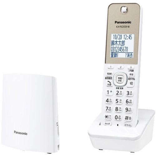 パナソニック RU・RU・RU(ル・ル・ル) VE-GDL45DL-W [コードレス電話機(子機1台)(ホワイト)]