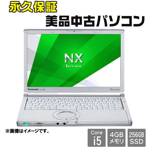 パナソニック ☆永久保証の美品中古PC!☆CF-NX3EDGCS [Lets note NX3(Core i5 4GB SSD256GB 12.1 W10H64)]