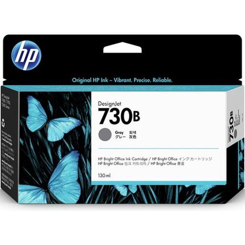 HP 3ED44A [HP730B インクカートリッジ グレイ 130ml]
