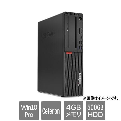 レノボ・ジャパン 10SU005FJP [ThinkCentre M720s Sm (Cel/4/500/D/W10P)]