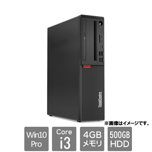 レノボ・ジャパン 10SU005KJP [ThinkCentre M720s Sm (i3/4/500/D/W10P)]