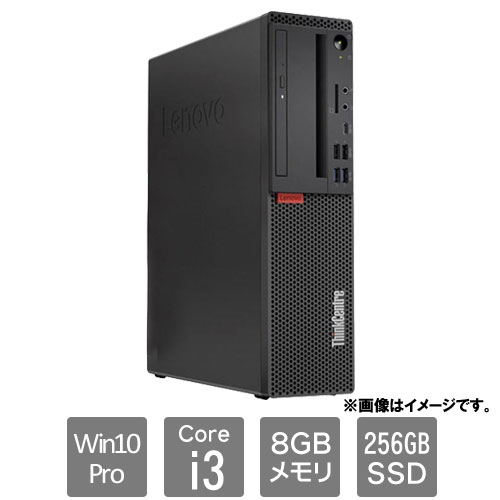レノボ・ジャパン 10SU005WJP [ThinkCentre M720s Sm (Core i3-9100 8GB SSD256GB SM Win10Pro64)]