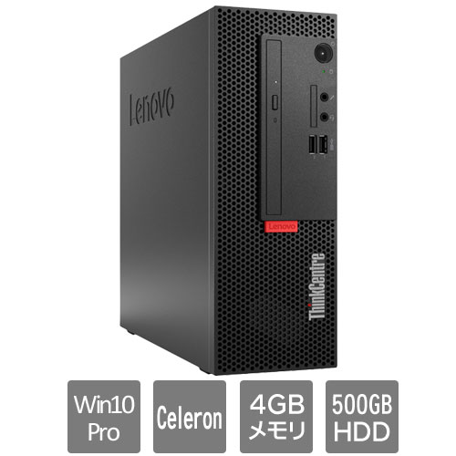 レノボ・ジャパン 11BD000JJP [ThinkCentre M720e Sm (Celeron 4GB HDD500GB Win10Pro64 SM)]