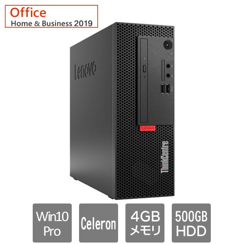 レノボ・ジャパン 11BD0012JP [ThinkCentre M720e Sm (Celeron 4GB HDD500GB SM Win10Pro64 H&B2019)]