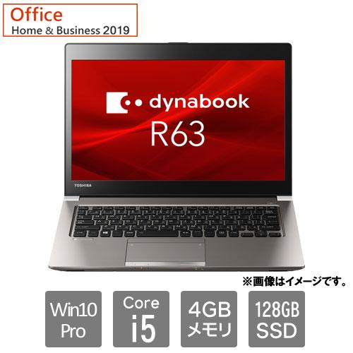 Dynabook PR6DNTA1347KD1