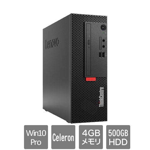 レノボ・ジャパン 11BD000TJP [ThinkCentre M720e Sm (Cel/4/500/D/W10P)]